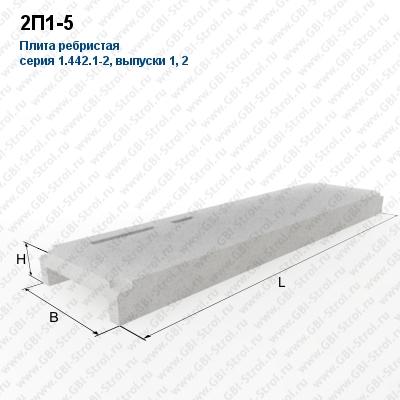 Плита ребристая 2п1 5 тетива лестницы железобетонные