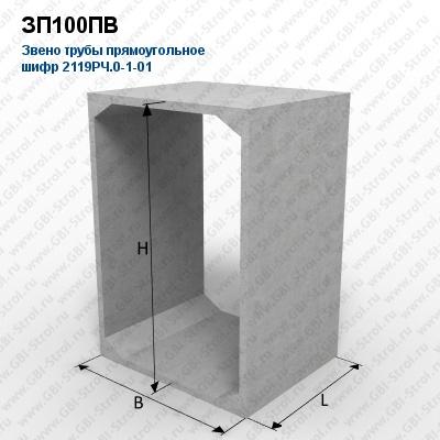 шифр 2119рч выпуск 1-2